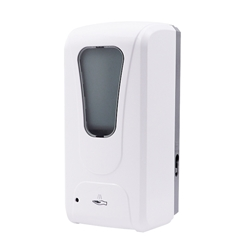 Maobos, Automatic Soap Dispenser, White, NEW